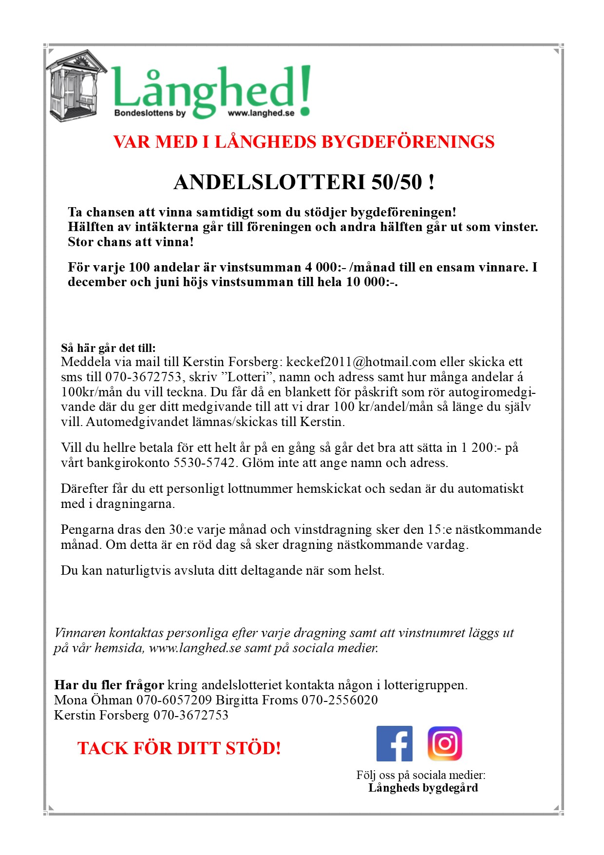Information andelslotteriet 2020 dec